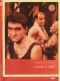 Boxer a smrt is the best movie in Stefan Kvietik filmography.
