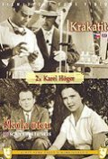 Krakatit is the best movie in Eduard Linkers filmography.