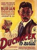 Duchacek to zaridi is the best movie in Vaclav Tregl filmography.
