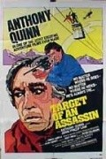 Target of an Assassin - movie with Anthony Quinn.