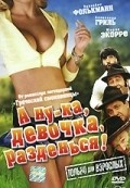 Geh, zieh dein Dirndl aus is the best movie in Raoul Retzer filmography.