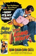 The Long Wait - movie with Anthony Quinn.