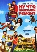 Are We Done Yet? is the best movie in Alexander Kalugin filmography.