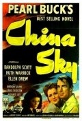 China Sky - movie with Anthony Quinn.