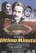 Ultimo minuto - movie with Luigi Diberti.