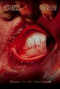 Unholy is the best movie in Adrienne Barbeau filmography.