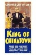 King of Chinatown - movie with Anthony Quinn.