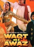 Waqt Ki Awaz - movie with Shakti Kapoor.