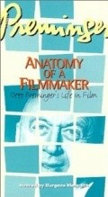 Preminger: Anatomy of a Filmmaker - movie with Peter Bogdanovich.