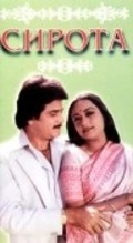 Sharada - movie with Jeetendra.