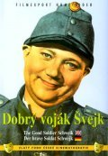Dobry vojak Svejk is the best movie in Frantisek Filipovsky filmography.