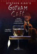 Gotham Cafe is the best movie in Robert Axelrod filmography.