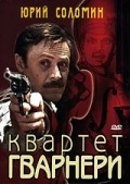 Kvartet Gvarneri is the best movie in Dmitri Mirgorodsky filmography.