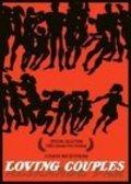 Alskande par is the best movie in Anita Bjork filmography.