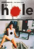 Dong film from Tsai Ming-liang filmography.