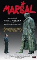 Marsal is the best movie in Bojan Navojec filmography.