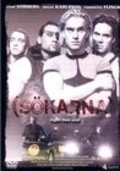 Sokarna - movie with Jonas Karlsson.