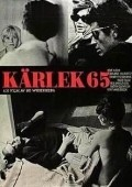 Karlek 65 - movie with Bjorn Gustafson.