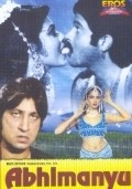 Abhimanyu - movie with Shakti Kapoor.