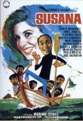Susana film from Mariano Ozores filmography.