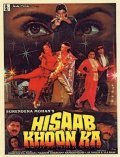 Hisaab Khoon Ka - movie with Bindu.