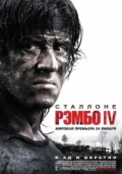 Rambo film from Sylvester Stallone filmography.