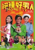Chuet chung ho nam yun is the best movie in Pinky Cheung filmography.