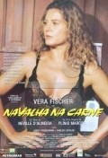 Navalha na Carne is the best movie in Vera Fischer filmography.
