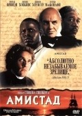Amistad film from Steven Spielberg filmography.
