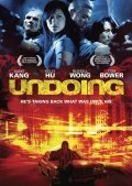 Undoing is the best movie in Kenneth Choi filmography.