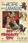 My Favorite Spy is the best movie in Hedy Lamarr filmography.
