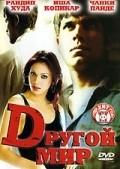 «D» is the best movie in Randeep Hooda filmography.