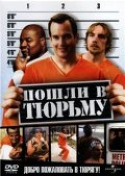 Let's Go to Prison film from Bob Odenkirk filmography.