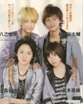 Ikemen desune is the best movie in Fujigaya Taisuke filmography.