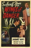 Wings of Danger is the best movie in Diane Cilento filmography.
