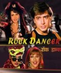 Rock Dancer - movie with Johnny Lever.