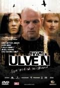 Den som frykter ulven is the best movie in Kristoffer Joner filmography.