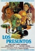 Los presuntos - movie with Jose Luis Lopez Vazquez.