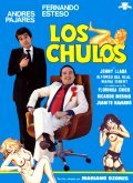 Los chulos film from Mariano Ozores filmography.
