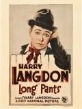 Film Long Pants.
