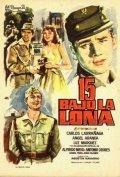15 bajo la lona is the best movie in Manuel Peiro filmography.