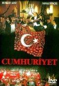 Cumhuriyet is the best movie in Ayda Aksel filmography.