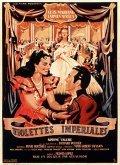 Violetas imperiales is the best movie in Carmen Sevilla filmography.