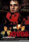 Joves is the best movie in Roger Coma filmography.