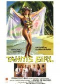 Tahiti's Girl film from Mariano Ozores filmography.
