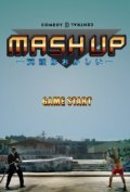 Mash Up is the best movie in Doug Benson filmography.