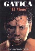 Gatica, el mono is the best movie in Virginia Innocenti filmography.