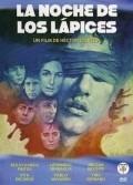 La noche de los lapices is the best movie in Jose Maria Monje filmography.