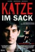 Katze im Sack is the best movie in Walter Kreye filmography.