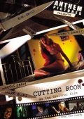 Cutting Room - movie with Richard T. Jones.